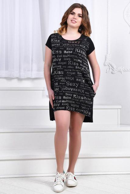 Платье женское короткое летнее (К22399)
