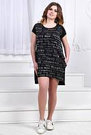 Платье женское короткое летнее (К22399), фото 1