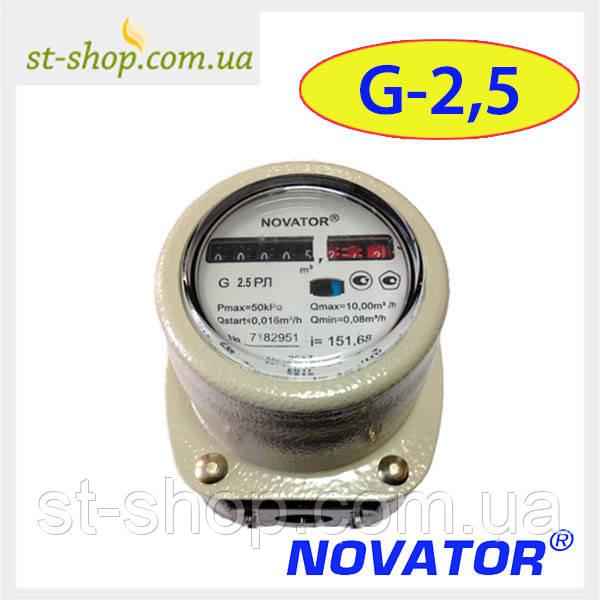 Счетчик газа Novator РЛ 2,5 (Роторный)