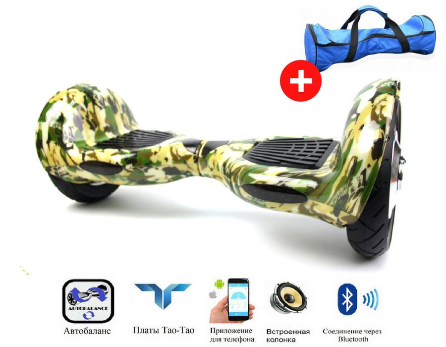 Гироскутер Smart Balance Allroad 10 Сamouflage (камуфляж)