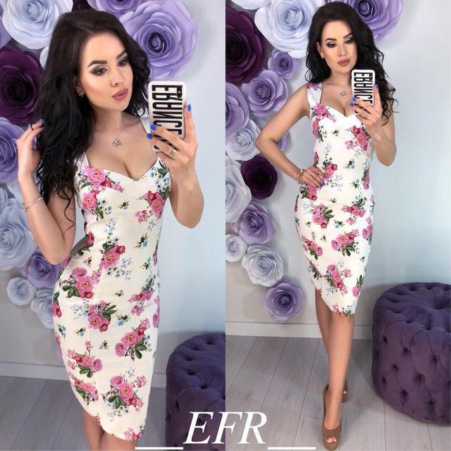 Платье женское короткое облегающее (К22543)