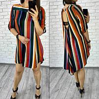 Легкое платье-рубашка с открытой спинкой (К22550)