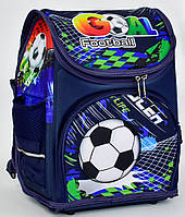3837740e56fd Ранец школьный каркасный ортопедический Футбол, Футболист 1, 2 класс. Для  мальчиков. Рюкзак