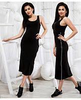 Платье-майка длинное с молнией сбоку (К22603)