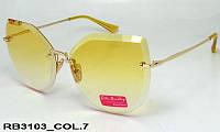 Женские очки Rita Bradley RB3103 col 7