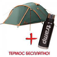 Палатка Colibri Plus (V2) Tramp TRT-035