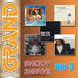 МР3 диск Віктор Зінчук - Grand Collection