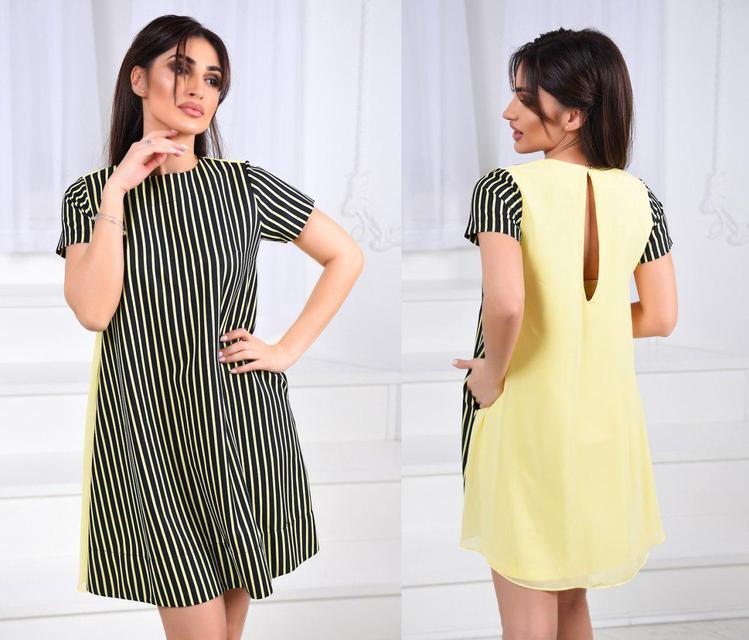 Комбинированное платье лето (К22656)