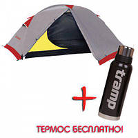 Палатка Sputnik (V2) Tramp TRT-047.08