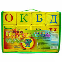 Кубик 12. Буквы Русский алфавит/42