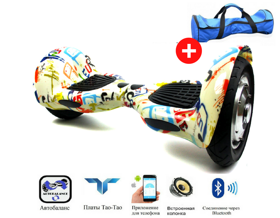 Гироскутер Smart Balance Allroad 10 Graffiti (граффити)