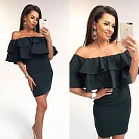 Платье короткое облегающее с двойным воланом (К22764)