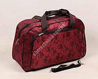Дорожная сумка 1004111