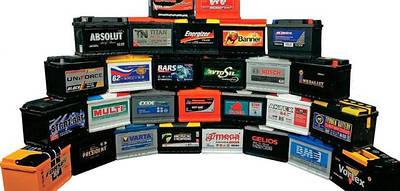 Батареи аккумуляторные