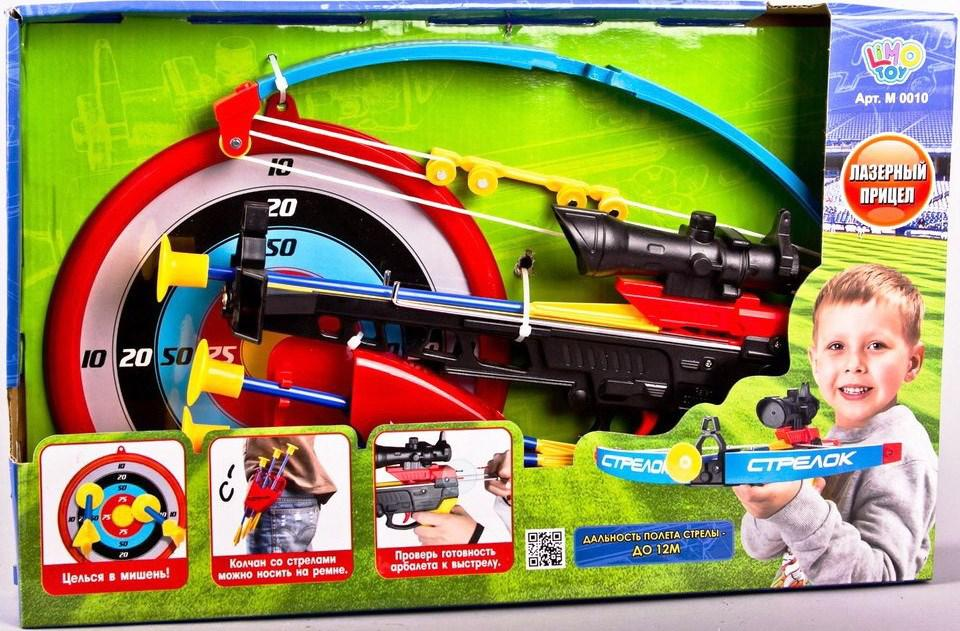 Арбалет игрушечный M 0010 4 стрелы на присосках, прицел, лазер, колчан для стрел, мишень