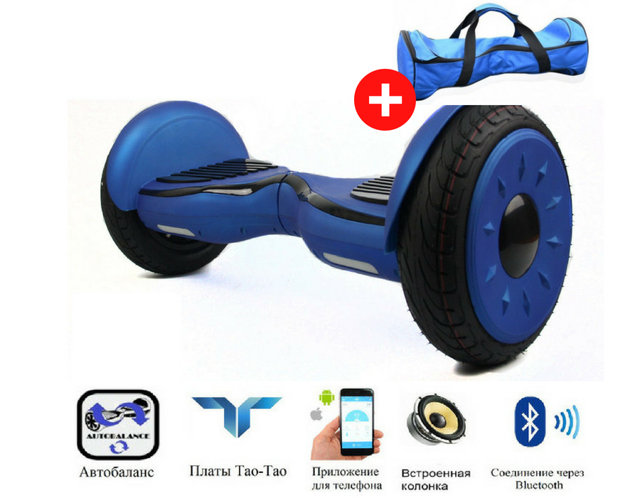 Гироскутер Smart Balance Allroad New 10,5 Blue (синий)