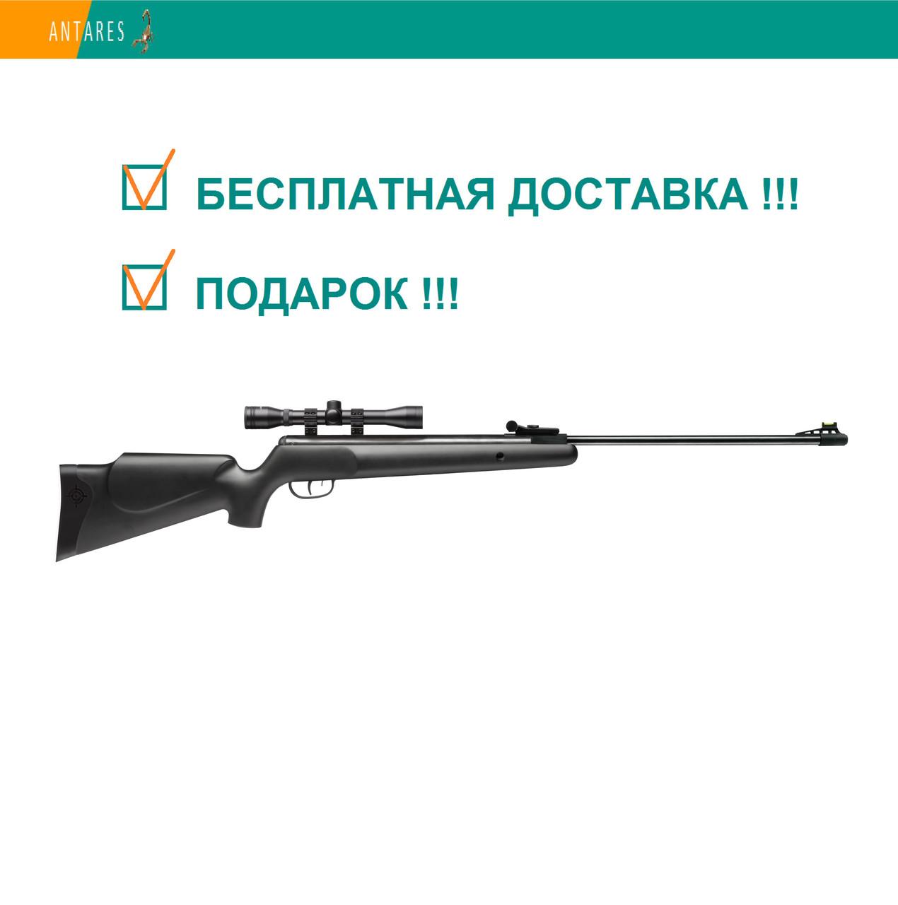 Пневматическая винтовка Crosman Phantom 1000 CS1K77X с оптическим прицелом 3-9x40 перелом ствола 305 м/с