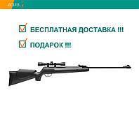 Пневматическая винтовка Crosman Phantom 1000 CS1K77X с оптическим прицелом 3-9x40 перелом ствола 305 м/с, фото 1
