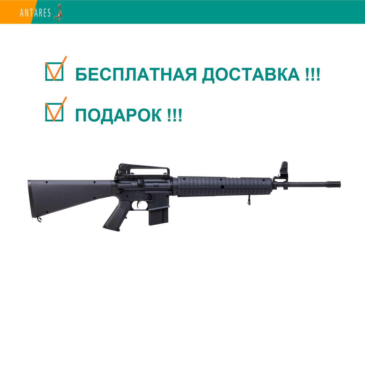 Пневматическая винтовка Crosman MTR 77 NP (копия M16) MTR77NPC газовая пружина перелом ствола 305 м/с