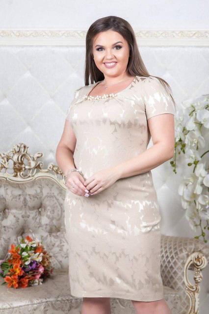 Нарядное короткое жаккардовое платье батал (К23091)