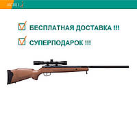Пневматическая винтовка Crosman Genesis NP CVCRNP17WX с ОП 4x32 газовая пружина дерево 305 м/с