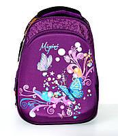 Школьный 3D рюкзак для девочки 1-4 класс
