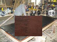Обшивка дверная Рептилия светло-коричневый, фото 1