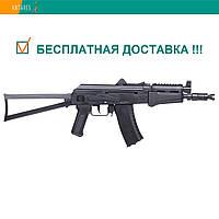 Пневматическая винтовка Crosman Comrade AK (копия автомата Калашникова АКСУ) CCA4B1 газобаллонная CO2 180 м/с, фото 1
