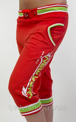 Спортивні жіночі шорти, фото 2