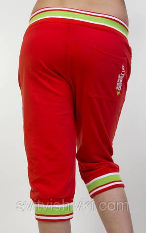 Спортивные женские шорты, фото 2