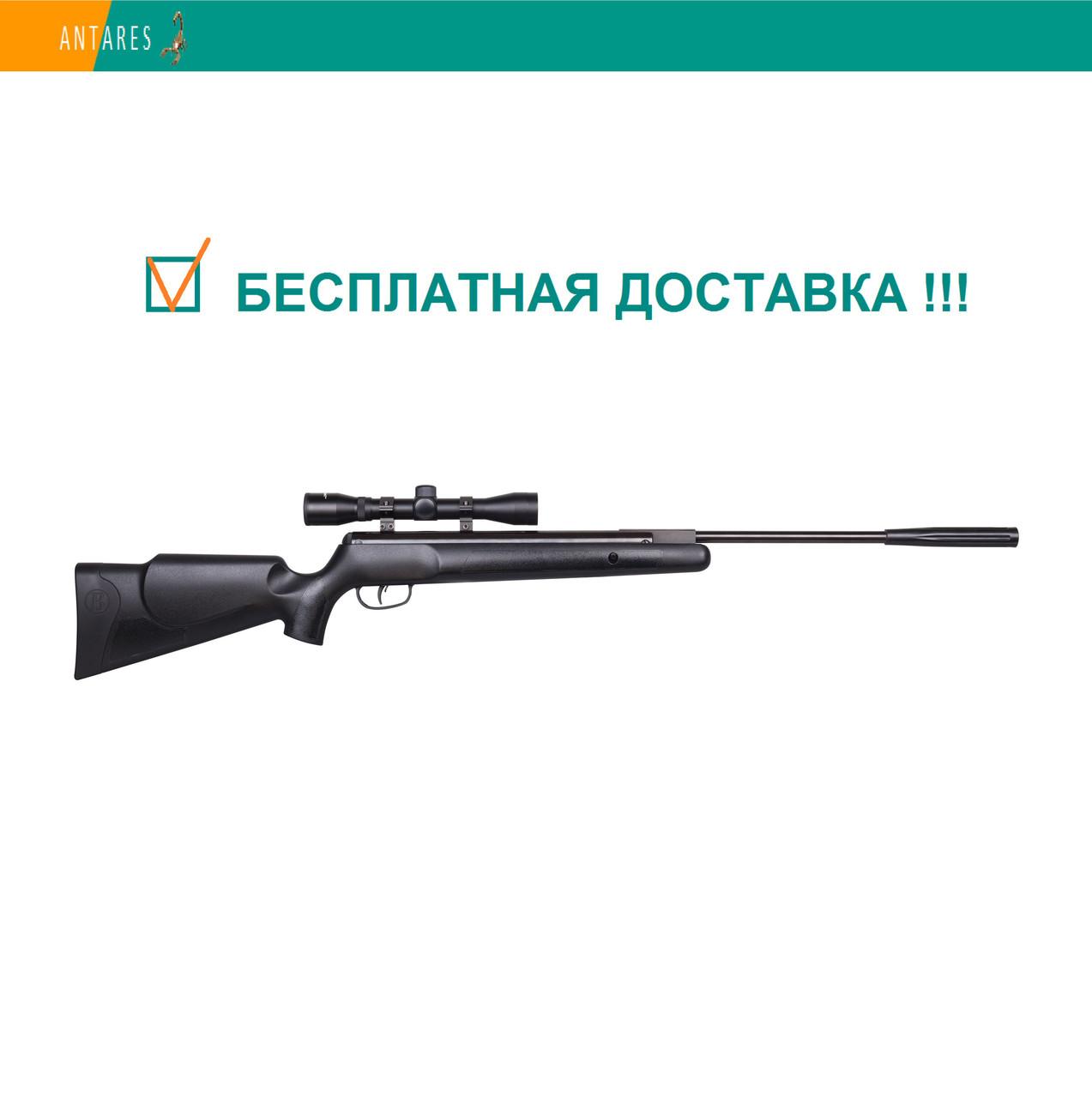 Пневматическая винтовка Crosman Benjamin Prowler NP RM BPNP17X с ОП 4x32 газовая пружина 305 м/с