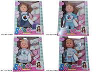 Кукла функциональная HX330-11/16/6 музыкальная игрушка детская 4 вида, 6 звуков, пьет-пис,подгуз, 2бутыл,пустыш,горшок,в ко