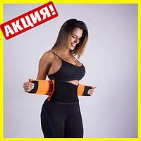 Пояс для похудения Hot Shapers Power Belt утягивающий, поддерживающий, фото 1