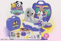 Парикмахерский игровой набор 8357 с собачкой,фен,расческа,зеркало,ножницы…в чемодане 24*20*10 см.