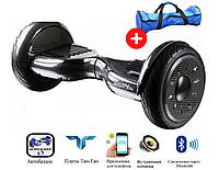 Гироскутер Smart Balance Allroad New 10,5 Carbon (карбон), фото 1