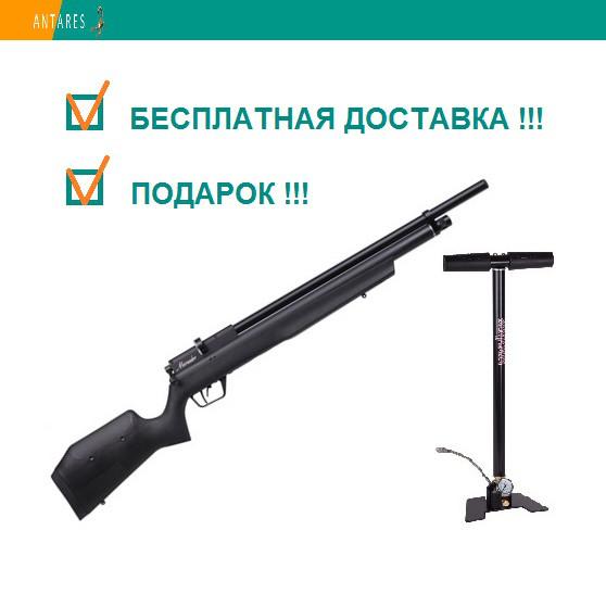 Пневматическая винтовка Crosman Benjamin Marauder BP1763S c насосом предварительная накачка PCP 335 м/с