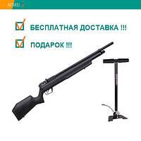 Пневматическая винтовка Crosman Benjamin Marauder BP1763S c насосом предварительная накачка 335 м/с