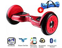 Гироскутер Smart Balance Allroad New 10,5 Wine red (красный), фото 1