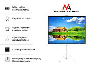 """Проекційний екран Maclean MC-608 120"""" 4:3, фото 2"""