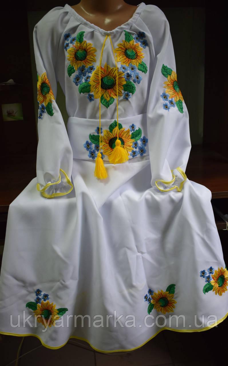 8bca444c2a1536 Дитяче вишите плаття