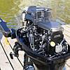 Лодочный мотор Parsun F15A BMS. Четырехтактный;, фото 3