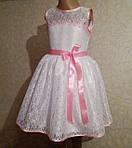 Святкові дитячі сукні (з 92 по 140 розміри)