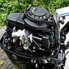 Лодочный мотор Parsun F9.8 BMS. Четырехтактный;, фото 3