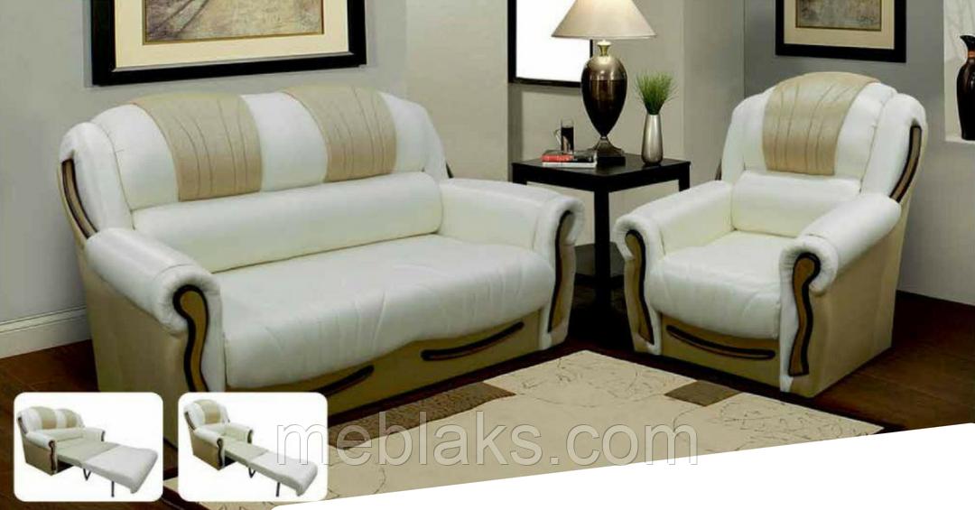 Комплект мягкой мебели Диван и кресло Лилия 1,6