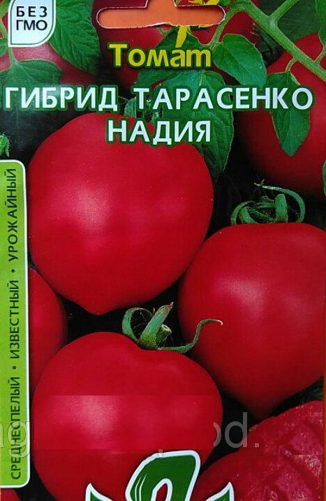 Семена томата Гибрид Тарасенко Надежда 0,15г ТМ ВЕЛЕС