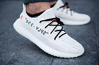 Мужские кроссовки Off-White x Adidas Yeezy Boost 350 V2 White (Топ Реплика!)