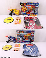Бластер с поролон.снарядами 118A-2/3  пули, мишень,аксес., в коробке 33*27*7 см.