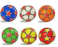 Мяч фомовый L03480  6 цветов 12 штук в пакете