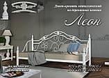 Металлический диван Леон, фото 2