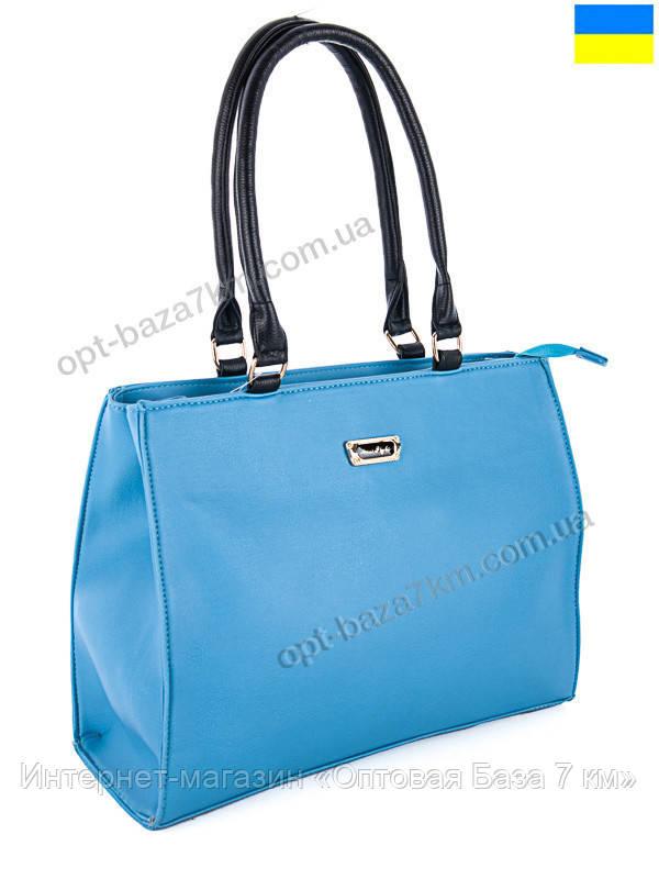 ac61159b459b Сумка женская WeLassie 52030 blue (28x35) - купить оптом на 7км в одессе